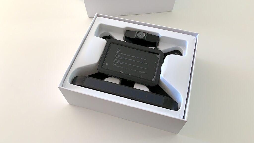 Auto-Vox Backup Camera Open Box